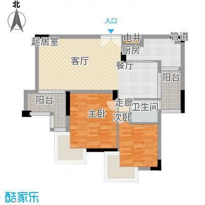 中核缇香名苑中核・缇香名苑1户型