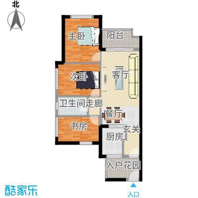 96平三房两厅一卫