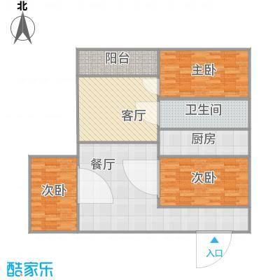 96平米三房二厅