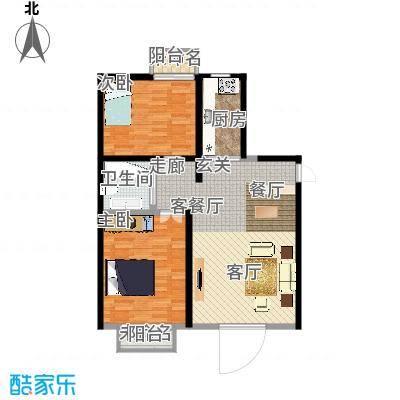 百子湾家园98㎡2室2厅1卫1厨户型
