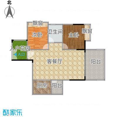 宝麒花园A2户型2室1厅1卫1厨