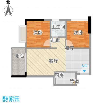 滨江公馆幸福ID54.52㎡17栋2-17面积5452m户型