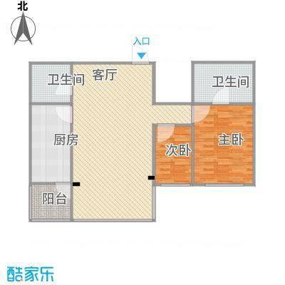 15号楼2单元两室一厅