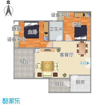 鸥鹏泊雅湾A1A4户型+改后户型图.jpg
