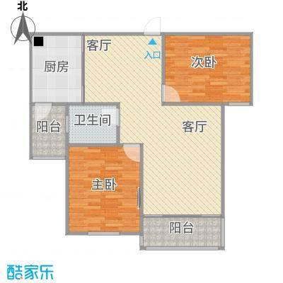 97方B2户型两室一厅