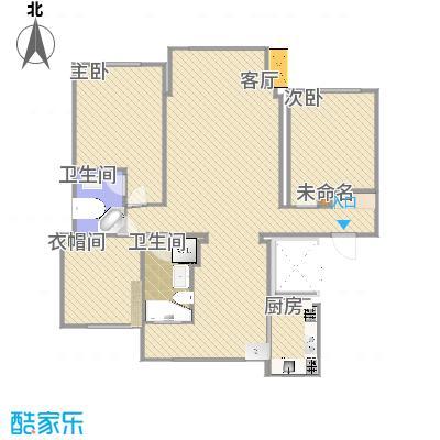136三室两厅两卫