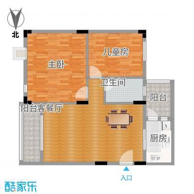 01型两室两厅