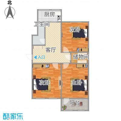 玉函路50号97平A1户型三室一厅