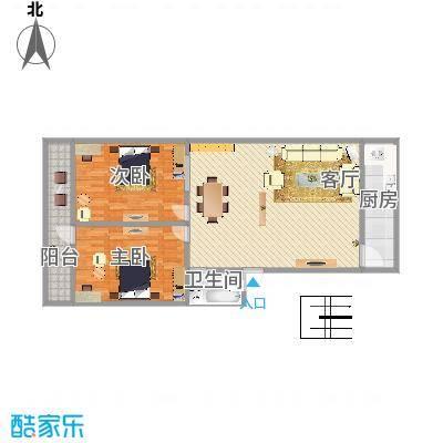 中环花园98m²户型图