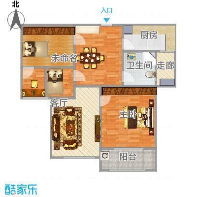 金域华府94方B3户型两室两厅