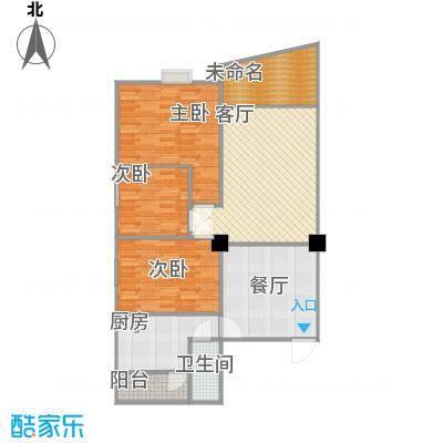 汇源阁110方三房两厅