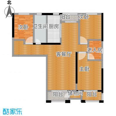 远洋海逸世家125.00㎡C1户型3室2厅