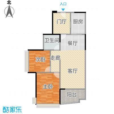 两室两厅1