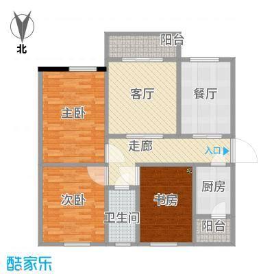 1棟3204三室兩廳