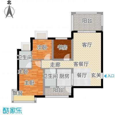 联诚中央公园90.42㎡G户型3室2厅2卫1厨户型3室2厅2卫