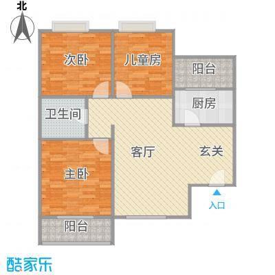 新国展国际公寓94平A2户型的3室2厅1卫