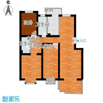 百旺家苑139.86㎡三室两厅两卫户型