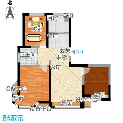 京贸国际公馆90.00㎡5号楼 1户型2室2厅1卫