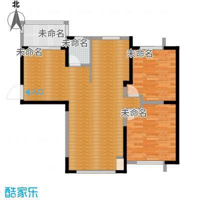 97.11B户型三室二厅一卫