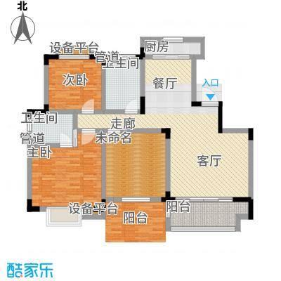 长安新村144平方