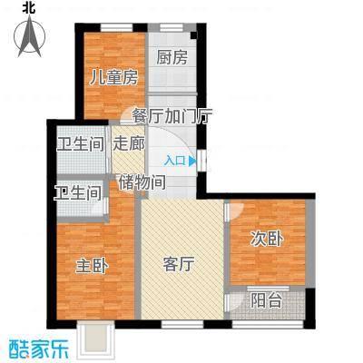 盛华和美居121平米三室两厅两卫