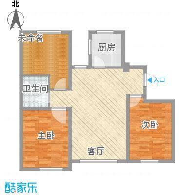 三室两厅一卫A
