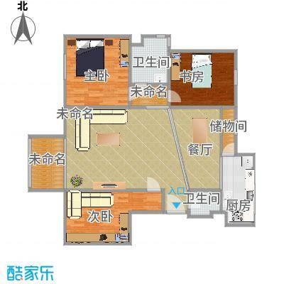 133平米3室2卫