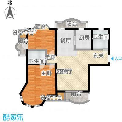 新红厦公寓116.00㎡房型户型