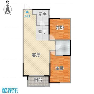 90平米两室两厅