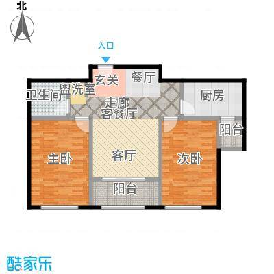 中海金石公馆85.00㎡A2户型2室1厅1卫1厨