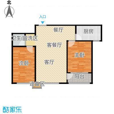 滨河雅园87.10㎡5号楼B户型 两室两厅一卫户型2室2厅1卫