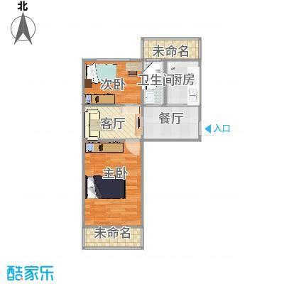 50方两室一厅