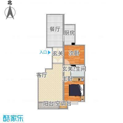 96平三居两厅一卫