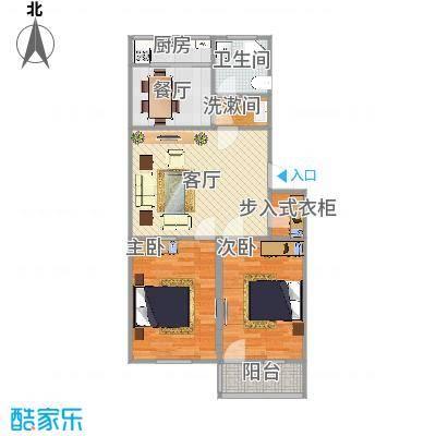 69平两室两厅