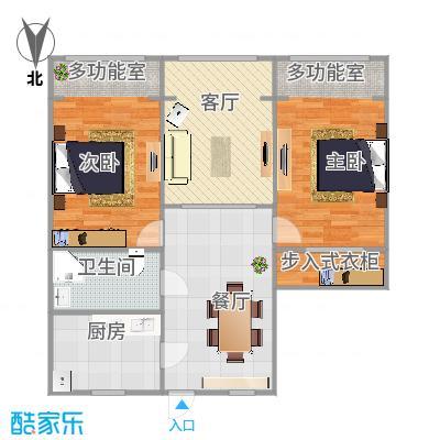 假日苑户型图(改造1)