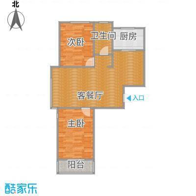 2室两厅一卫