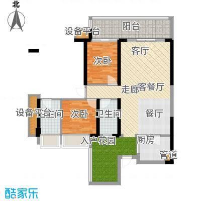 敏捷锦绣明珠115.23㎡敏捷・锦绣明珠14-18座户型