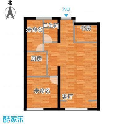 TBD云集中心90.00㎡C户型2室1厅1卫 - 副本