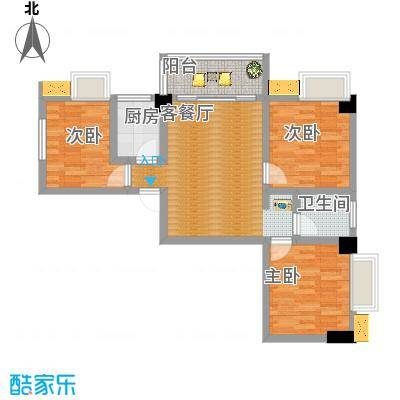 E4三室两厅一厨一卫88㎡