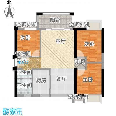 万科金悦华庭89.00㎡B2户型3室2厅1卫 - 副本