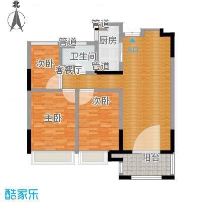 旭日整体家装绿地华尔道二期105.00㎡39#40#标准层B3户型
