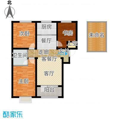 石家庄兰亭112.00㎡三室两厅两卫户型3室2厅2卫 - 副本