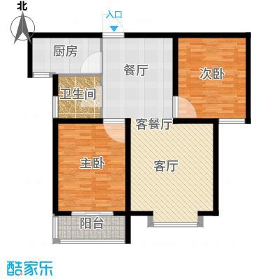 秀兰城市美居93.18㎡G-两室两厅一卫户型2室2厅1卫 - 副本