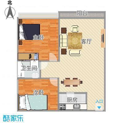居家两房75平