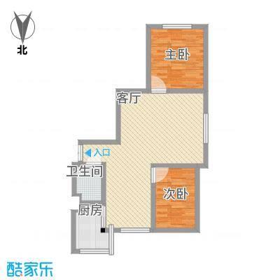 昆仑新天地80m2A3户型两室两厅 - 副本
