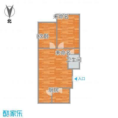 华庆里的户型图 - 副本 - 副本