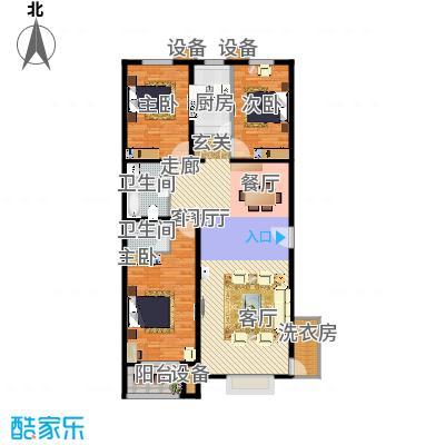 阳光盛景134.24㎡B1三室两厅两卫户型 - 副本