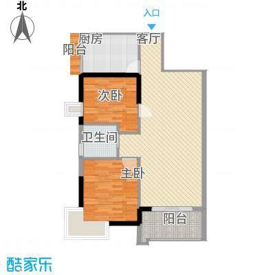 鼎峰尚境89.00㎡5栋户型2室2厅1卫 - 副本