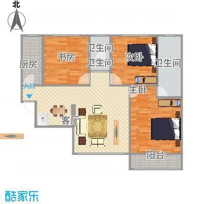 130户型三室两厅 - 副本