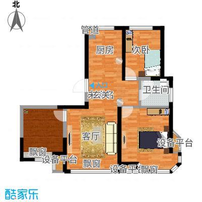 京贸国际公馆90.00㎡5号楼 1户型2室2厅1卫 - 副本